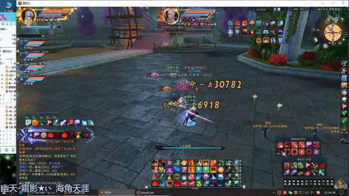 三思旅客信息系统显示屏 定制旅客信息系统显示屏厂家