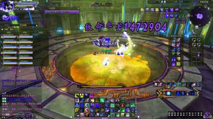 ShinEtsu ke3494