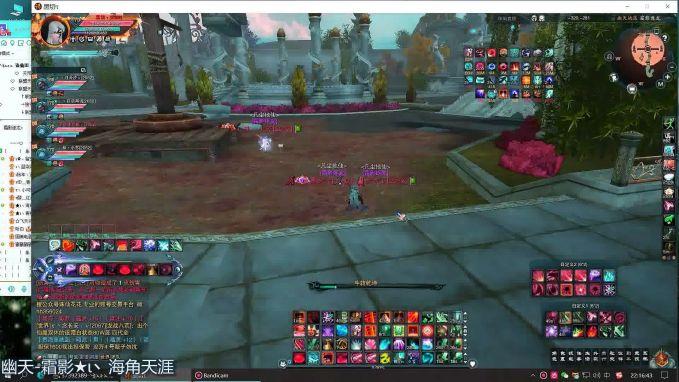 北京瑞禾草坪灯生产信息