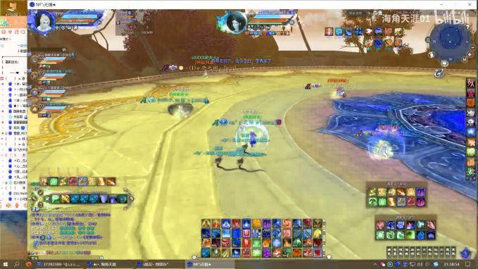 上海BAD5020隔爆型防爆灯 BAD5021隔爆型防爆灯