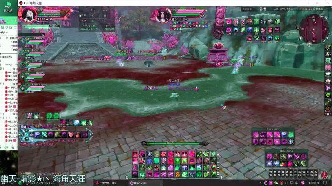 骁龙845旗舰vivo APEX已进量产阶段,惊艳的屏占比